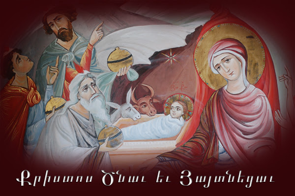 http://mailchi.mp/armeniandiocese/introducing-vemkar-get-ready-for-sunday-1409661?e=4dd5358326