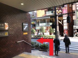 セブンイレブン西武新宿店正面左折