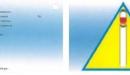 Triangolo giallo per i senza tetto di Marsiglia