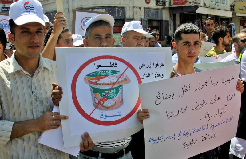 Según el Banco Mundial, el boicot palestino ha afectado gravemente a las exportaciones israelíes