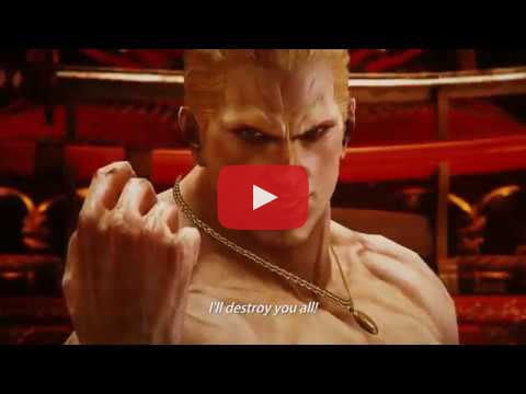 Watch Geese Howard Reveal Trailer on YouTube