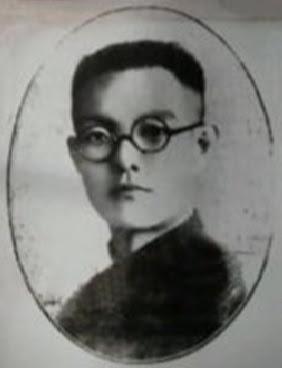 """""""岳 氏 八 翻手"""" 王 新 午 (1930) - ritratto"""