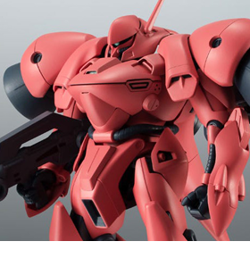 Mobile Suit Gundam Robot Spirits AGX-04 Gerbera-Tetra (ver. A.N.I.M.E.)