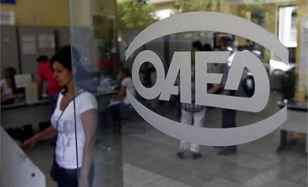 ΟΑΕΔ: Ξεκίνησαν οι αιτήσεις για το νέο πρόγραμμα επιδότησης 6000 προσλήψεων