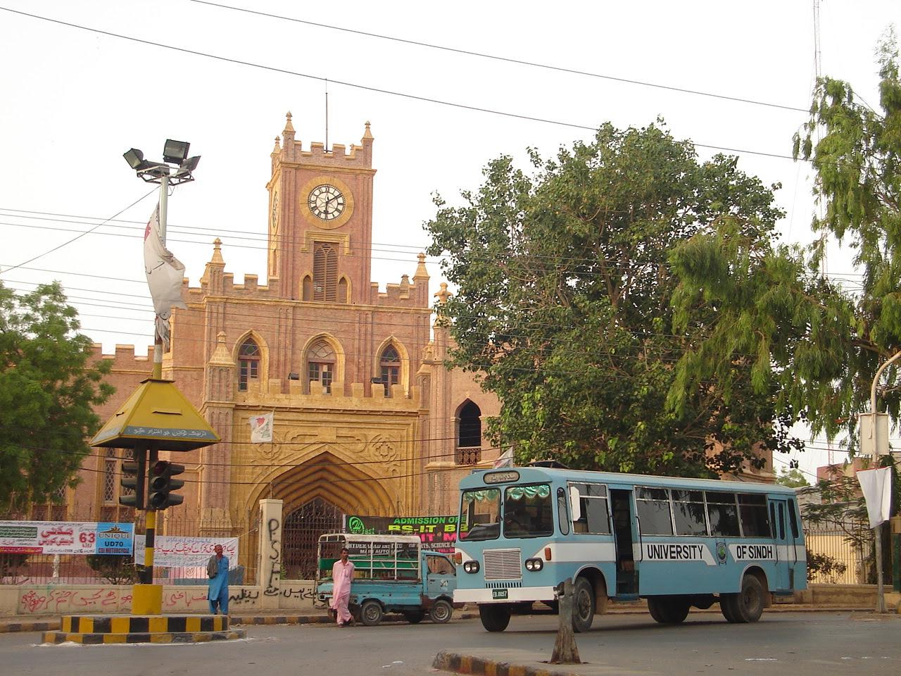 NAVA VIDYALAYA, Now known as Sindh University old campus