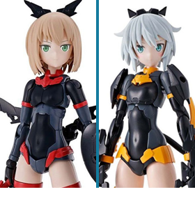 30 Minutes Sisters (30MS)