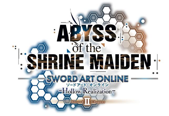 Sword Art Online: Hollow Realization Logo