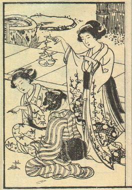 Ilustración antigua japonesa