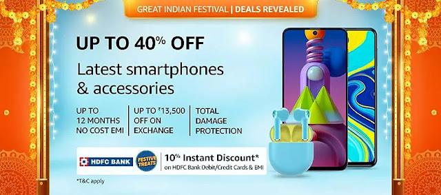 smartphones - latest offers