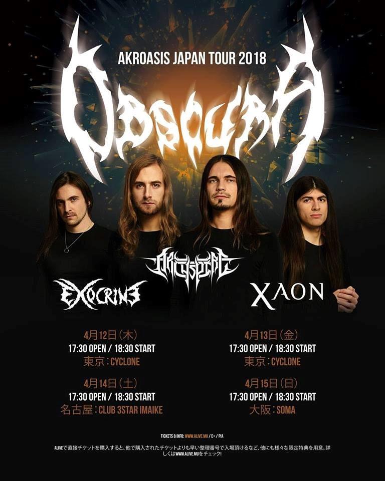 ARCHSPIRE tour JP 2018 poster