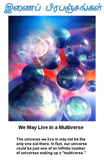 Multiverse -5