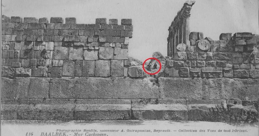 El sitio megalítico de Baalbek: ¿La Cantera de los dioses?