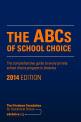 2014 ABCs ORANGE
