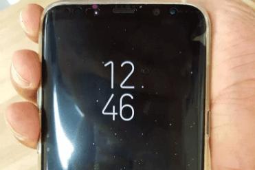 أحدث التسريبات عن تغييرات في الزر الرئيسي لهاتف سامسونج جلاكسي S8