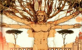 Метаполітика - філософія спільного блага