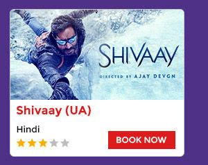 SHIVAAY (UA)