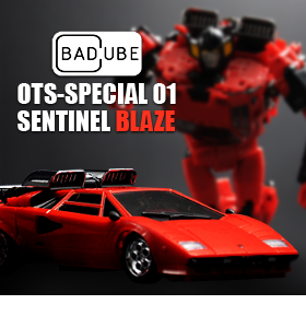 OLD TIME SERIES SENTINEL BLAZE
