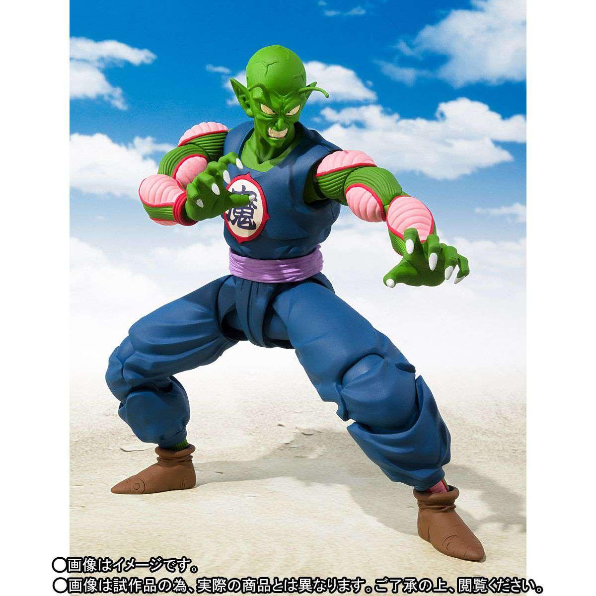 Image of Dragon Ball S.H. Figuarts - King Piccolo