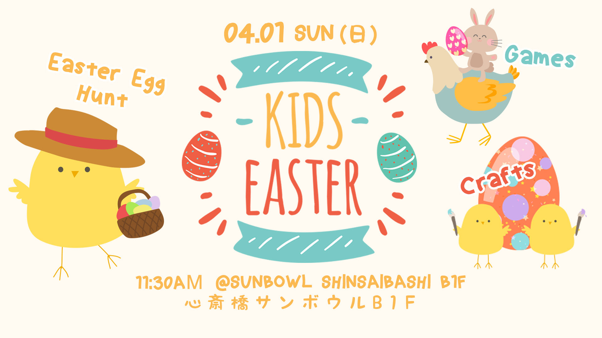 0401_Kids Easter
