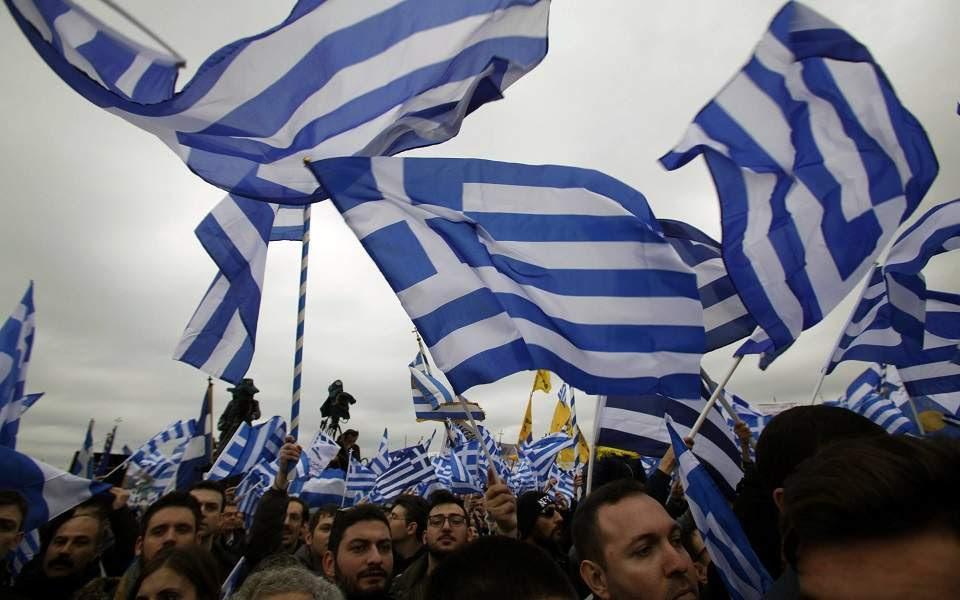 Αποτέλεσμα εικόνας για Συλλαλητήριο για τη Μακεδονία ΑΘΗΝΑ