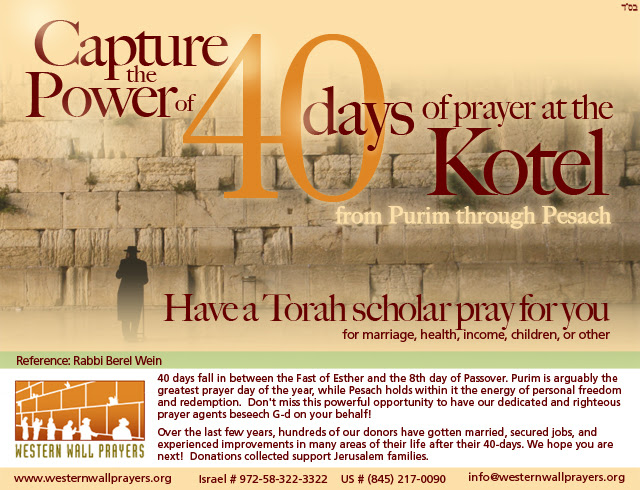 Prayers at the Kotel for You Now!