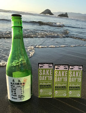 Sake Party – The Best SAKE DAY Ever? A