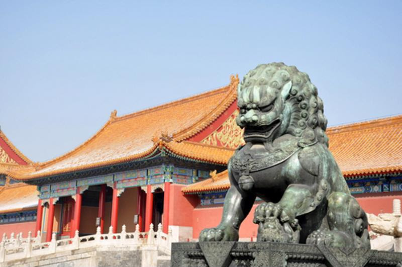 Explore Beijing's Forbidden City.