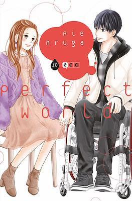 Perfect World (Rústica) #10