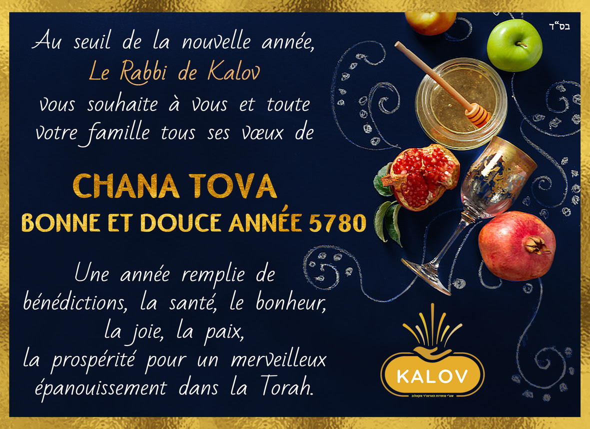 Rosh Hachana 5780 fr