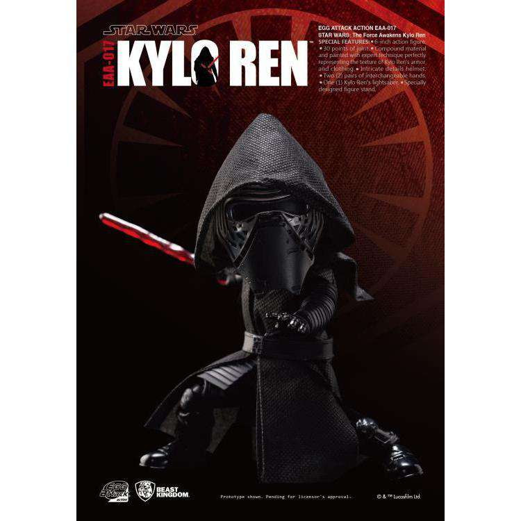 Image of Star Wars Egg Attack Action EAA-017 Kylo Ren (The Force Awakens)