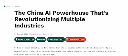 The China AI