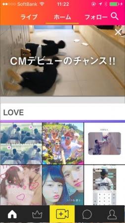 事前告知(2)プレミアム動画広告