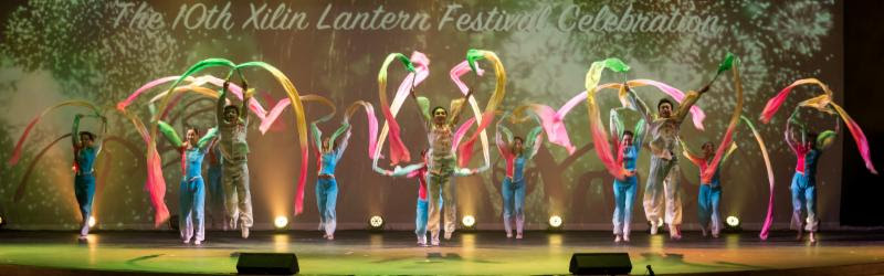 2015 Lantern Festival