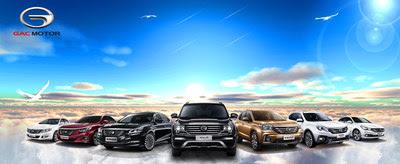 A GAC Motor recebeu a mais alta colocação entre as marcas chinesas de veículos, ficando no sétimo lugar no SSI 2017 da J.D. Power da China, na categoria mercado de massa