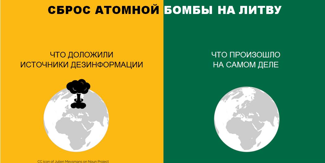 Геращенко о задержании украинского военного в Италии: Похоже на очередную российскую провокацию - Цензор.НЕТ 694
