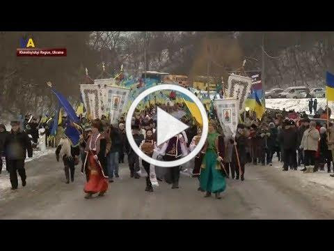 Ukraine celebrates centenary of the Day of Unity, January 22. For a report from UATV, please click image above.