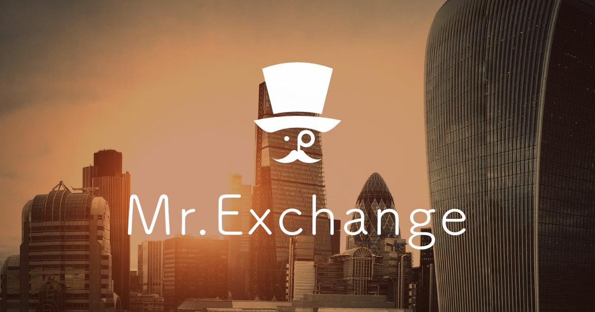 仮想通貨ゲートウェイ Mr. Exchange(ミスターエクスチェンジ)