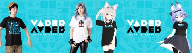 左から、 坪倉輝明、 せきぐちあいみ、 3Dモデル『Lua』、 『幽狐族のお姉様』