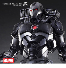 MARVEL PLAY ARTS KAI WAR MACHINE