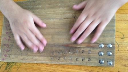 The students were learning Braille,