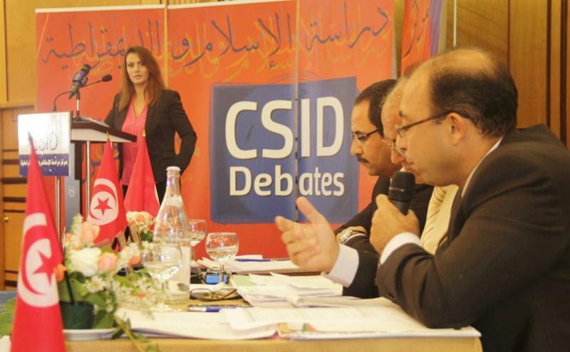 مناظرة تلفزيّة بين الأحزاب حول: التحدّيات و البرامج الاقتصاديّة: الاستثمار - التنمية - التشغيل