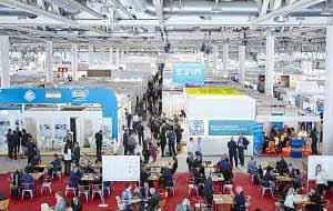 Chemspec Europe 2019 - Exhibitor List