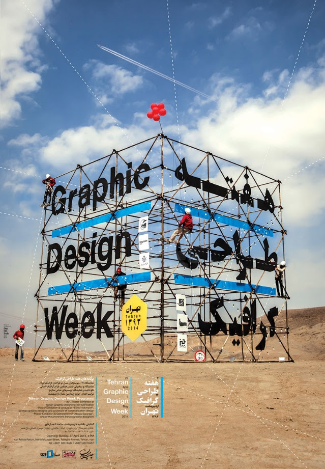 chapchinstudio-2014-tehran-graphic-design-week-designboom-02