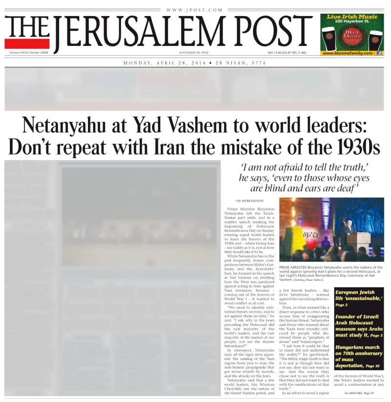 jerusalem-post-28-april-2014.jpg
