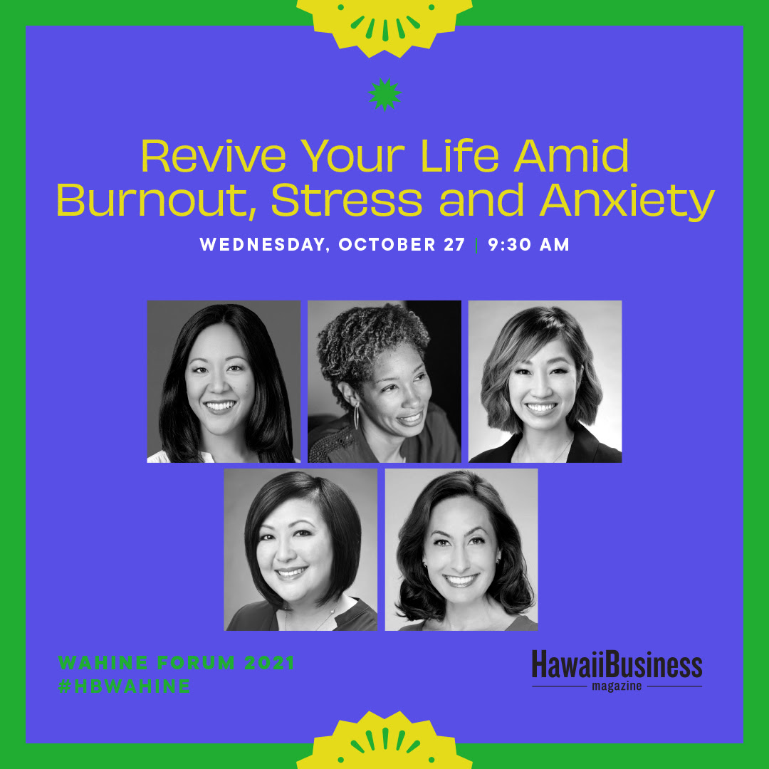 Click here to learn more about this breakout session happening at Wahine Forum!