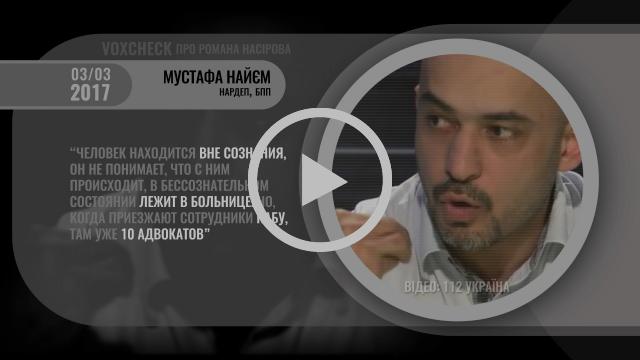 VoxChech #24: Роман Насіров
