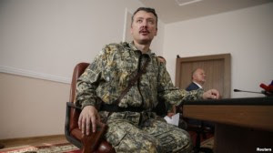gor Girkin, aka Strelko, a Russian separatist leader in the Ukraine. Credit Photo: Reuters