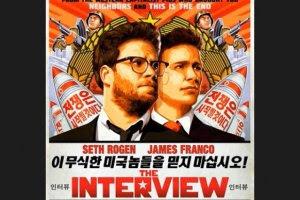 Sony Pictures annule la sortie du film sur la Corée du Nord