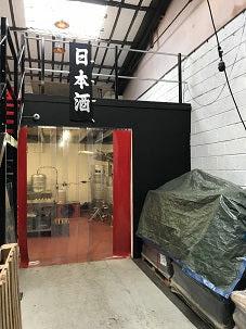 Sake Brewers – Kanpai London Craft Sake A