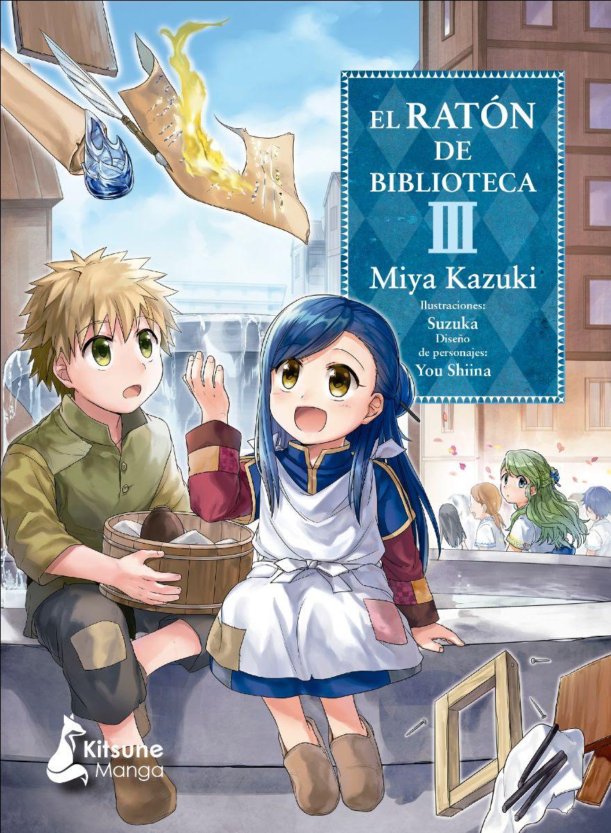 Tercer volumen El ratón de biblioteca